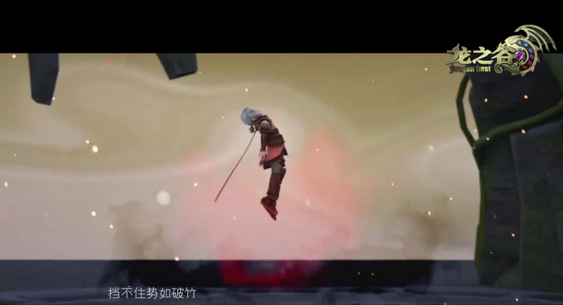 """傅超華 &毒藥 """"刺破黑暗 """""""